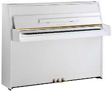 Yamaha weiss b1 Klavier